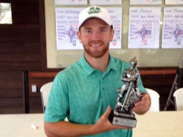 Ryan Cornfield picked up medalist honors at the Furman Intercollegiate.